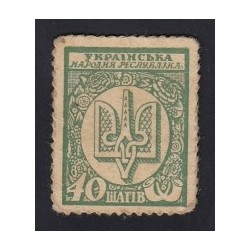40 shagiv 1918 - stamp money