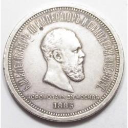 1 rubel 1883 - Coronation of Alexander III