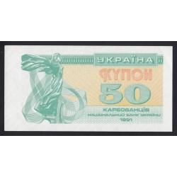 50 karbovantsiv 1991