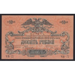 10 rubel 1919 - South Russia