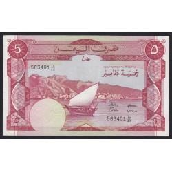 5 dinars 1984