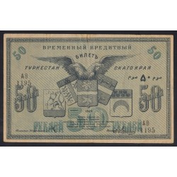 50 rubel 1918 - Turkestan