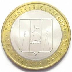 10 rubel 2006 - Sakhalin