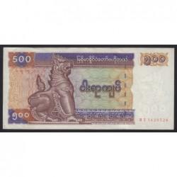 500 kyats 1994