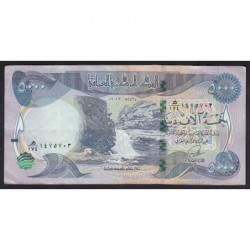 5000 dinars 2013