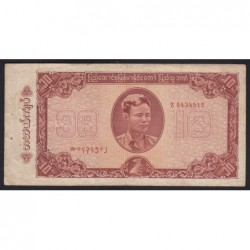 10 kyats 1958