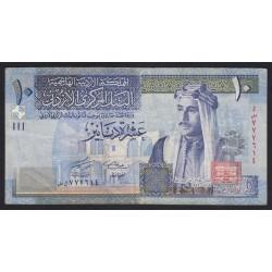 10 dinars 2004
