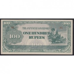 100 rupees 1944