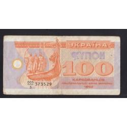 100 karbovantsiv 1992