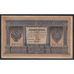 1 rubel 1898 Shipov/G. de Millo