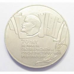 5 rubel 1987 - October Socialist Revolution