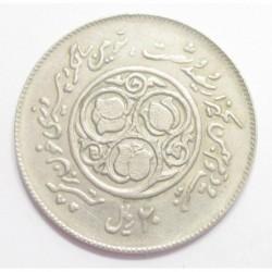 20 rials 1981 - 3. Jahrestag der Islamischen Revolution