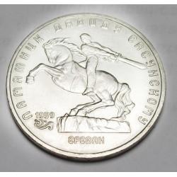 5 rubel 1991 - David Sasunski Monument