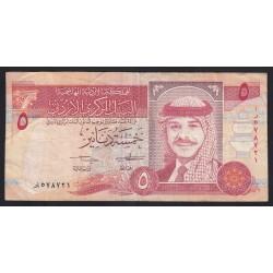 5 dinars 1995