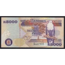 5000 kwacha 1992
