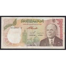 5 dinars 1980