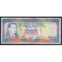 1000 rupees 1991
