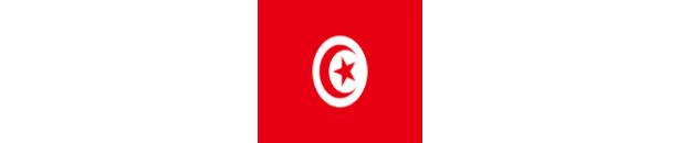 A: Tunézia.