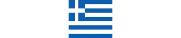 A: Görögország.
